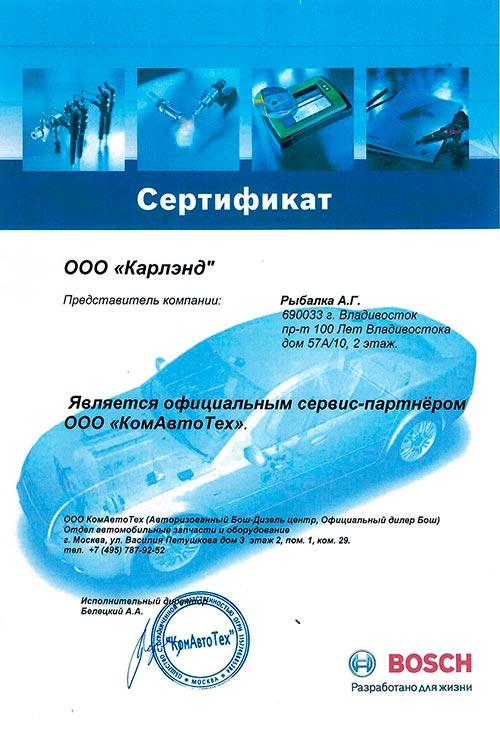 пр. 100-летия Владивостоку, 84а | 733x500