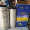 Фильтр воздушный K2848