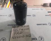 Фильтр масляный FAW 310LF16008 F 1012010-36D