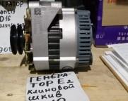 Генератор Е2 клиновой шкив VG1560090010 WD615