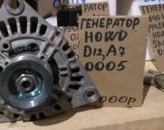 Генератор HOWO D12 A7  VG1246090005 60A 2 конт 6 ручьев