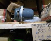 Энергоаккумулятор зад. моста  WG9000360601 А7 Howo