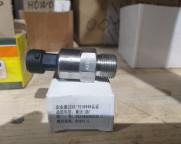 Датчик давления масла Е3 HOWO VG1540090035
