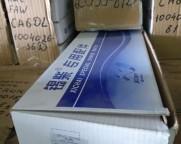Вкладыш  коренной CA6DM2 FAW 1002034-81D/1002035-81D