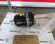 Энергоаккумулятор среднего моста  FAW HOWO 3530025523