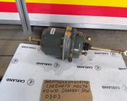 Энергоаккумулятор среднего моста HOWO FAW  WG9100360303
