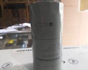 Фильтр масляный HOWO Е2  VG61000070005