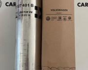 Фильтр топливный VAG 7H0127401B оригинал
