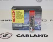 Распылитель форсунки Bosch 0433172153 / DLLA150P2153 для двигателей ЯМЗ-536 ЕВРО-4