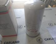 Фильтр тонкой очистки HOWO VG1560080012