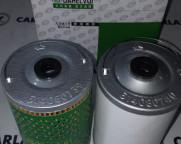 Фильтр топливный SHAANXI 614080739